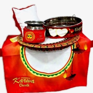 Karva Chauth Thali (Personalized)