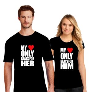 Couple T Shirt My Love Only Beats