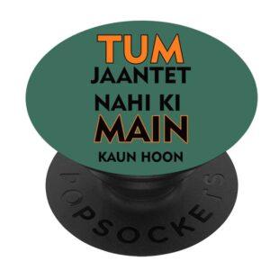 Mobile Pop Socket Holder Tum Jante Nahi
