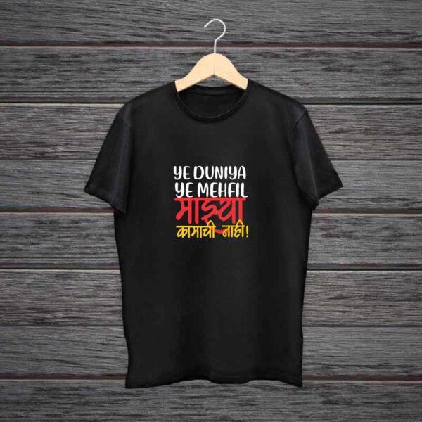 Ye-Duniya-Ye-Mahfil-Marathi-100-T-Shirt-Black-Cotton