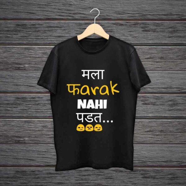 Mala-Farak-Nahi-Padta-Marathi-Tshirt