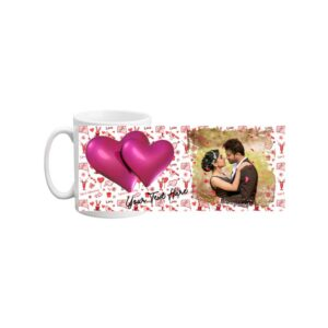 Coffee Mug Printing Online Happy Birthday Frame