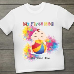 My First Holi Baby Playing Ball Tshirt